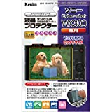 Kenko 液晶プロテクター SONY サイバーショット DSC-WX300用 KLP-SCSWX300