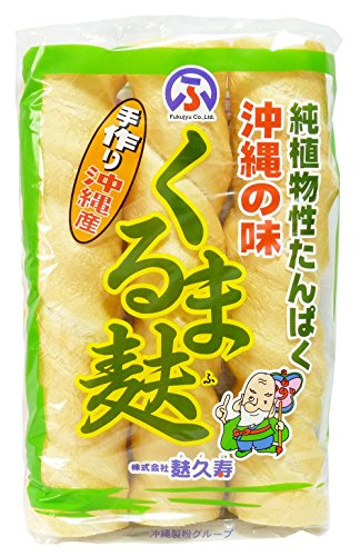 沖縄の味 くるま麩(大) 3本入り×3袋