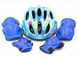 (エムズダイス)M's Dice 子供用 軽量 ヘルメット & プロテクター 3点 セット ( 手首 / ひじ / ひざ パッド ) 自転車 サイクリング スケボー などに 5~12歳 (01.ブルー星柄)