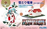 March, 2013 planned ?t?W?~ 1/150 snow Miku train 2013 model Sapporo-shi Traffic Bureau 3300 form train Sapporo clock tower set (japan import)