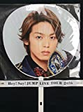Hey! Say! JUMP LIVE TOUR 2016 DEAR. 公式グッズ ジャンボうちわ 【 高木雄也 】+銀テープ 2点セット