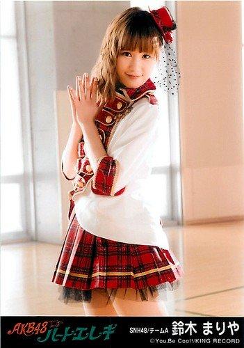 AKB48 公式生写真 ハート・エレキ 劇場盤 キスまでカウントダウン Ver. 【鈴木まりや】