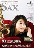 THE SAX vol.51 (ザ・サックス) 2012年 03月号 [雑誌]
