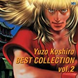 古代祐三 BEST COLLECTION Vol.2