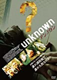 unknown/ [DVD]