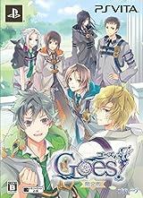 キャスト全員が女性声優の乙女ゲーム「Goes!」発売。主題歌CDも登場