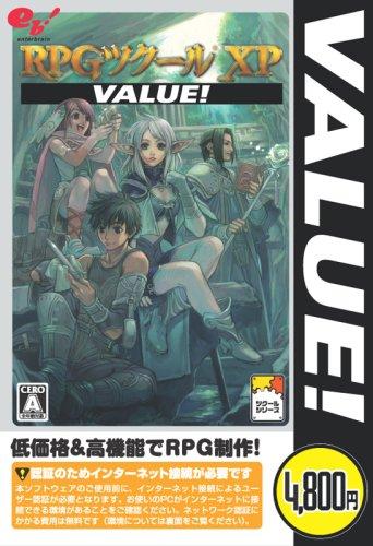 RPGツクール XP
