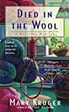 img - for Died in the Wool: A Knitting Mystery book / textbook / text book