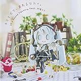 19's Sound Factory / Hatsune Miku - Kimi To Boku Mawaru Sekai [Japan CD] DGSA-10069