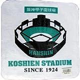 【KOSHIEN STADIUM】 甲子園球場 ハンドタオル 【SINCE 1924】