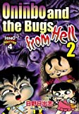 Hino Horror, Vol. 4: Oninbo and the Bugs from Hell Part 2 (Vol 2) [Paperback]