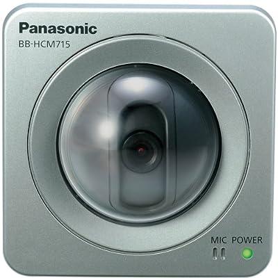 Panasonic BB-HCM715A PoE Indoor Megapixel Network Camera