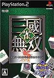 KOEI The Best 雀・三國無双