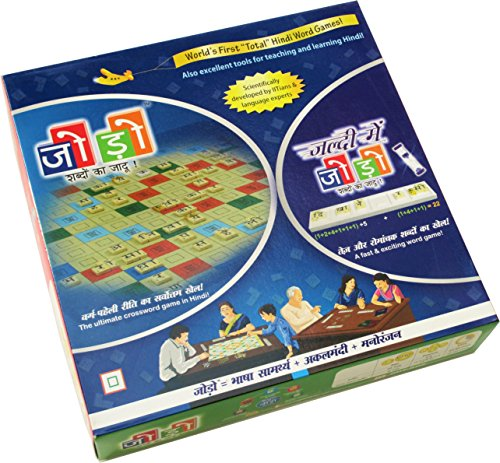 Out Box Edutainment Out Box Edutainment jodo+jaldi mein jodo combo Ultimate Hindi crossword building game, fast & exciting word games, and awesome Hindi teaching/learning tools