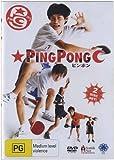 Ping Pong [Region 4]