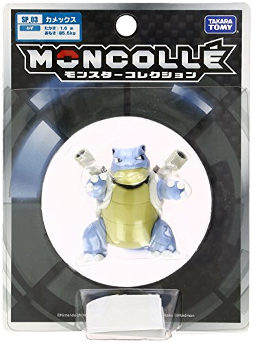 Takaratomy Official Pokemon X and Y SP-03 Figure, Blastoise - 1