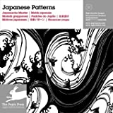 Japanese Patterns / Japanische Muster + CD ROM -