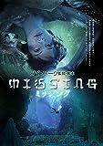 MISSING ミッシング[DVD]