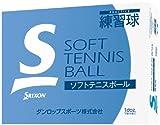 DUNLOP(ダンロップ) SRIXON(スリクソン) ソフトテニスボール 練習球 ダース入 STBPRA2DOZ -
