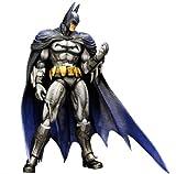 Square-Enix - Batman Arkham City Play Arts Kai Action Figure Batman 25 cm