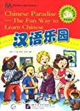 img - for Chinese Paradise-The Fun Way to Learn Chinese (Student's book 3A) (v. 3A) (Chinese Edition) book / textbook / text book