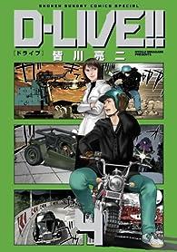 D-LIVE!! 4 (少年サンデーコミックス〔スペシャル〕)