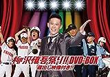��������פ�!! DVD-BOX ¢�Ф������դ�!!