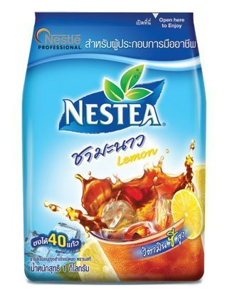 Authentic Thai Instant Lemon Tea High Vitamin C (1000 Gm)