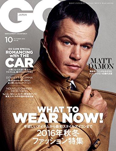 GQ JAPAN (ジーキュージャパン) 2016年10月号 [雑誌]