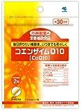 小林製薬の栄養補助食品 コエンザイムQ10 60粒