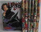 月の蛇 水滸伝異聞 コミック 1-7巻セット (ゲッサン少年サンデーコミックス)