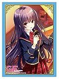 ブシロードスリーブコレクションHG (ハイグレード) Vol.721 ガールフレンド(仮) 『神楽坂砂夜』