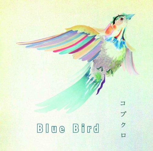 Blue Bird(初回限定盤)