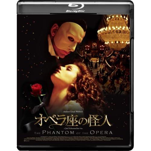 オペラ座の怪人 [Blu-ray]をAmazonでチェック!