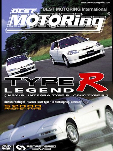Best Motoring International - Type R Legend