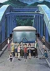 水島努監督アニメ「迷家 -マヨヒガ-」スターターブック4月発売