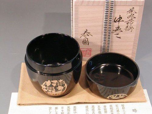 茶道具 中棗 蓮華(れんげ)草蒔絵、 井上隆敏作 佐藤大観堂