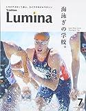 Triathlon Lumina(トライアスロン・ルミナ) 2016年 07 月号 [雑誌]