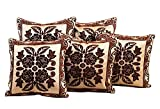 Zesture Bring Home Set Of 5 Cushion Cover