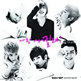 Teen Top 3rd Single - Summer Special 「俺と付き合わない?」 (韓国盤)