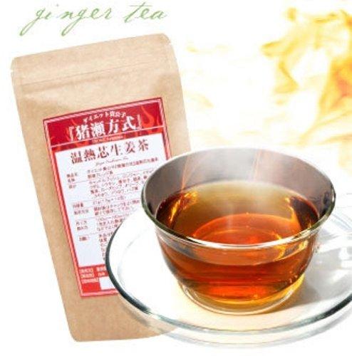 温熱芯生姜茶 1.5g×14包