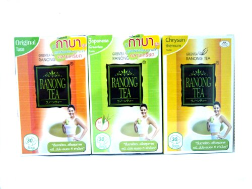 3 Mix Flavors Premium Japanese Green Tea & Mulberry Green Tea Ranong Tea Brand Best Product From Thailand
