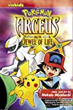 Arceus and the Jewel of Life (Pokemon (Viz Paperback)) Mizobuchi Makoto