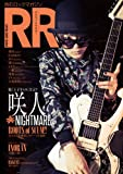 ROCK AND READ 053