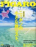 FIGAROjapon(フィガロジャポン) 2015年 07 月号 [ニッポンの小さな旅&石井ゆかり星占いスペシャル]