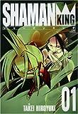シャーマンキング 1 完全版 (1) (ジャンプコミックス)