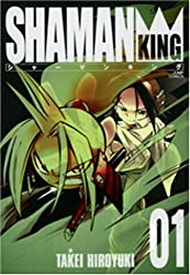 シャーマンキング 完全版 1 (1) (ジャンプコミックス)