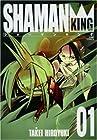 シャーマンキング完全版 全27巻 (武井宏之)