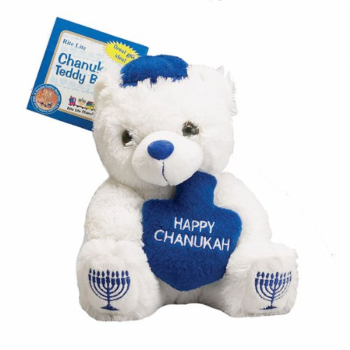 Hanukkah Teddy Bear - 1