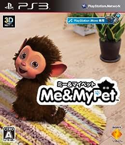 Me & My pet